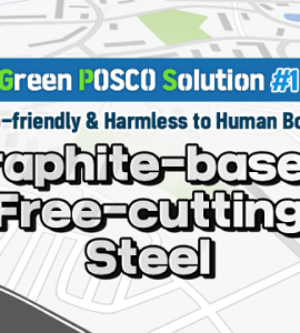 [GPS] #1 Introducing the Eco-friendly Graphite-based Free-cutting Steel, PosGRAM