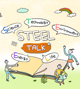 [STEEL Talk] Stainless Steel Can Save Lives?