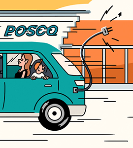 [Find the Hidden POSCO] ① We Bought an Electric Car Today