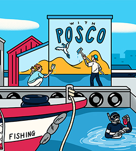 [Find the Hidden POSCO] ④ Mr. P Travels to Pohang!