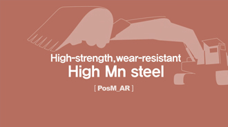 High-strength, wear-resistant High Mn steel PosM_AR