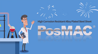 High Corrosion Resistant Alloy Plated Steel Sheet PosMAC